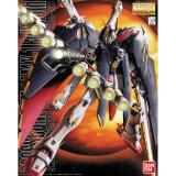 Harga Bandai 1 100 Mg Xm X1 Crossbone Full Cloth Origin