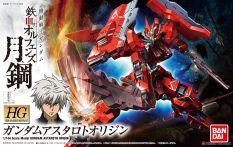 Beli Bandai 1 144 Hg Gundam Astaroth Origin Indonesia