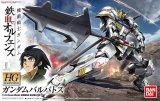 Jual Bandai 1 144 Hg Ibo Gundam Barbatos Original