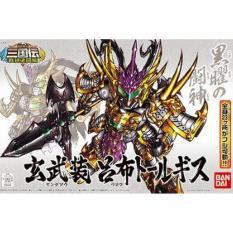 Harga Bandai Bb 357 Gundam Genbuso Ryofu Tallgeese Satu Set