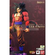 Bandai Figuarts Zero EX Super Saiyan 4 Son Gokou