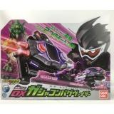 Bandai Kamen Rider Ex Aid Dx Gashacon Bugvisor Diskon Jawa Barat