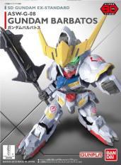Harga Bandai Sd Ex Gundam Barbatos Satu Set