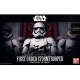 Toko Bandai Star Wars First Order Storm Trooper Bandai Di South Sumatra