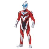 Review Toko Bandai Ultra Hero 500 Series 42 Ultraman Geed Primitive