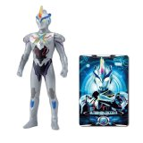 Harga Bandai Ultra X 07 Ultraman Exceed X Termurah