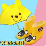Beli Setelan Payung Hujan Sepatu Bot Hujan Anak Anak Warna Kuning Warna Biru Warna Merah Muda