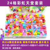 Toko Bayi Anak Laki Laki Pelatihan Amblyopia Manik Manik Manik Manik Tiongkok