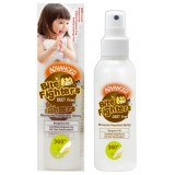Toko Bite Fighters Advance Mosquito Repellent Spray 120Ml Murah Di Indonesia
