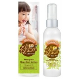 Diskon Produk Bite Fighters Mosquito Repellent Lotion 100Ml