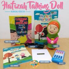 Boneka Hafidz & Hafidzah Doll (Single Hafidzah) - Daoupt