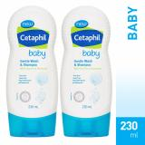 Beli Barang Bundle X2 Cetaphil Baby Gentle Wash Shampoo 230Ml Online