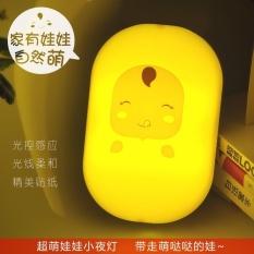 Anak-Anak Dekorasi Kamar Wall Sticker Fairy Bee Light Control Induksi Led Energi Malam Lampu Hemat-Intl By Freebang.