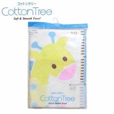 Cotton Tree Handuk Jepang Giraffe Cotton Tree Diskon