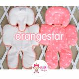 Promo Yooberry Cuddle Me Seatpad Alas Stroller Kereta Bayi Orange Star Di Indonesia