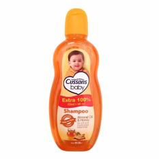 Cussons Baby Shampoo Almond Oil and Honey - 50+50 ml