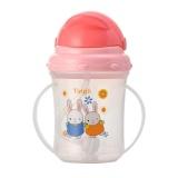 Harga Desain Lucu Feeding Bottle Pp Plastik Tahan Lama Popok Bayi Anak Anak Jerami Minum Botol Dengan Handles Pink Intl Origin