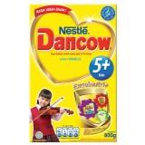 Spesifikasi Dancow 5 Vanilla Excelnutri 1 Kotak Murah