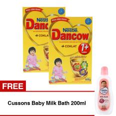 Beli Barang Dancow Excelnutri 1 Usia 1 3 Tahun Coklat 800Gr Bundle Isi 2 Box Cussons Baby Milk Bath 200Ml Online