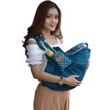 Jual Beli Dialogue Baby Gendongan Samping Emerald Series Dgg4401