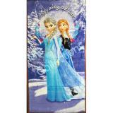 Harga Disney Handuk Bayi Frozen Uk 60 X 120 Cm Original