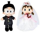 Cuci Gudang Doraemon Nobita Shizuka Wedding Dress