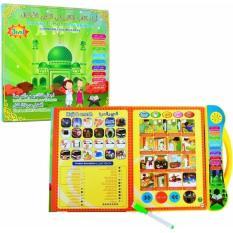 Harga E Book 3 Bahasa Edukatif Mainan Media Edukasi Anak O No E81 Termahal