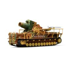 Jual Easy Model Morser Karl Gerat 040 Miniatur Panser Artileri 8 Cm 1 144 Import