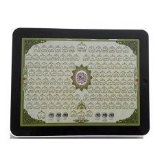 Beli Family Playpad Al Qur An 30 Juz Murah Indonesia
