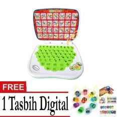 FG Laptop Mini B10/Alat Bantu Belajar 4 Bahasa -Hijau +Gratis Tasbih Digital