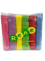 Jual Fortune Bedong Rene Rainbow Polos Grosir