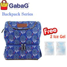 GabaG Cooler Bag Backpack Series Kirey (Free 2 Ice Gel)