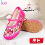 Jual Gaya Gaya Oriental Nasional Gadis Gadis Cheongsam Sepatu Anak Anak Bordir Sepatu Oem Grosir