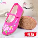 Pusat Jual Beli Gaya Gaya Oriental Nasional Kecil Anak Gadis Cheongsam Tendon Pada Akhir Sepatu Kain Anak Anak Bordir Sepatu Tiongkok