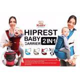Beli Gendongan Kiddy Hiprest 2 In 1 Murah Di Banten