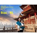 Jual Gendongan Premium Baby Jose Size Xl Tosca Geos Gendongan Bayi Kaos Selendang Bayi Perlengkapan Bayi Branded