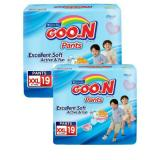 Spesifikasi Goon Excellent Soft Pants Xxl19 Isi 2 Packs Yg Baik
