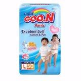 Goon Pants Excelent Soft L50 Pampers Celana L 50 Dki Jakarta Diskon 50