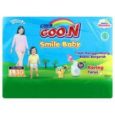 Jual Goo N Smile Baby Pants L30 Murah Di Indonesia
