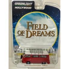 Greenlight Volkswagen - VW Field Of Dream - 2Livco