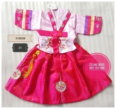 Hanbok Korea 1 2 3 Tahun Pink  Baju Korea Anak Perempuan Cewek