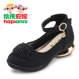 Jual Hapianni Musim Semi Dan Musim Gugur Baru Gadis Sepatu Kulit Di Bawah Harga