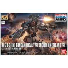 Spesifikasi Hg Rx 78 01 N Gundam Local Type North American Origin Paling Bagus
