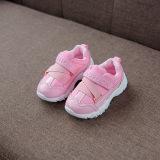 Harga Hitam Anak Anak Laki Laki Dan Perempuan Sepatu Olahraga Oem Tiongkok
