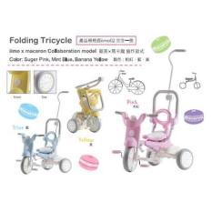 Iimo 2 Tricycle Macaroon (Iimo 2 Lipat) - Vuphe4