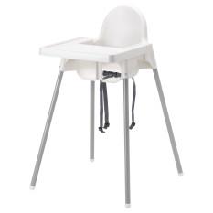 Promo Toko Ikea Antilop High Chair Kursi Makan Anak Dengan Baki Putih Silver