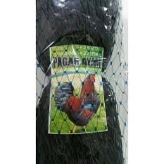 Jaring Ayam Itik Entok Bebek / Pagar Kandang Hewan Ternak - Wdgtp1