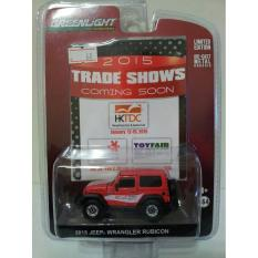 Jeep Wrangler Rubicon HKTDC 1:64 Greenlight - Pl1bm7