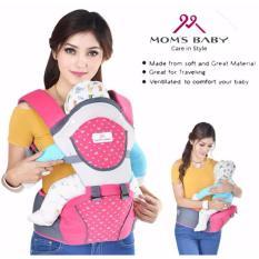 Jelova Angela Gendongan Depan Baby Bayi HIPSEAT LULLABY MOMS BABY Special edition - SNI Standart Pink Colours