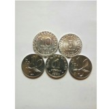 Toko Uang Kuno Koin Rp18 Atau 18 Rupiah Isi 5 Kpg Utk Mahar Nikah Online Di Jawa Timur